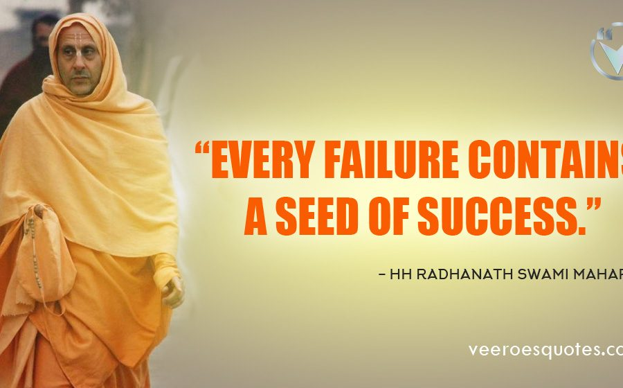 every failure contains a seed of Success