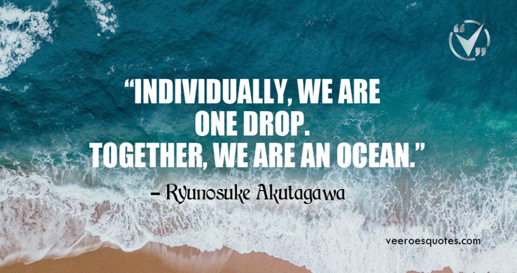 individually we are one