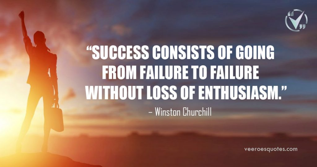 success consists of going